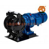 DBY3-DN25A氟塑料隔膜泵,化工泵,防腐泵,往复泵,边锋
