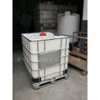 南通 1000L集装桶 1立方化工运输桶 滚塑吨桶 瑞杉制造 专业生产