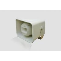 DSPPA迪士普DSP3005扬声器 50W室外号角