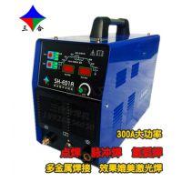 三合SH-E01A不锈钢薄板冷焊机焊点白亮免抛光,多功能一体机仿激光焊机