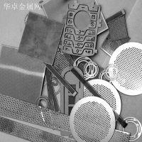 不锈钢微孔网 0.5mm蚀刻过滤网 石油航天专用蚀刻网