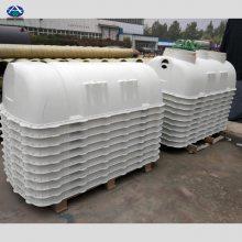 玻璃钢化粪池安装定额 小型化粪池施工方案 【华强生产知乎】