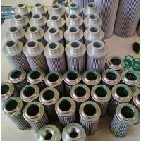 电厂滤油车精滤芯 LYC50A41000-3P