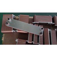 骏益氟水换热器蒸发器ZL62A-60工业用冷凝器油冷却器ZL62B-60D