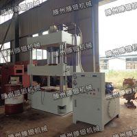 新品直销200吨四柱液压机 四柱万能液压机 复合材料成型模压机