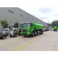 重汽豪瀚SCS5311ZWXZZ型污泥自卸车