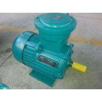 上海品星厂家直销 YB3-132S2-2-7.5KW 低压防爆异步电动机水泵电机