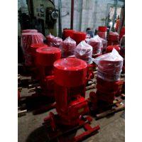 消火栓泵扬程怎么确定XBD13.8/40-150GDL恒压切线消防泵厂家
