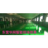 淄博周村做环氧树脂地坪的公司叫什么名字
