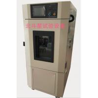 东莞高低温试验箱价格