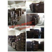 东莞大朗纸箱厂厂家-东莞市德隆包装材料有限公司