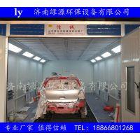 汽车喷漆烤漆房 汽车标准型烤漆房安装 厂家直销