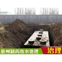 惠州制药污水处理设备工艺介绍_废水处理