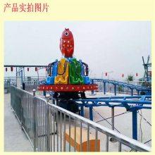好玩的轨道类公园游乐设备冲浪旋艇三星游乐主推新品