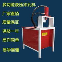 宏广辉机械R1-C0140缸 大型养殖护栏冲孔机 铝合金冲孔机 公路护栏冲孔机
