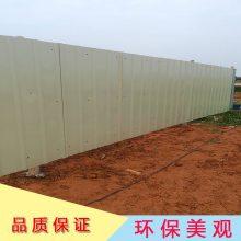 彩钢瓦围挡厂家供应道路施工彩钢围挡 加厚双层铁皮围蔽 成本低 品质好
