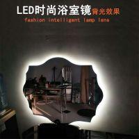 弘润河北产地货源供应高品质创意款卫浴镜子 带灯led防雾镜