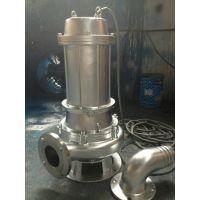 污水泵厂家 50WQ20-15-2.2kw 自动搅匀排污泵