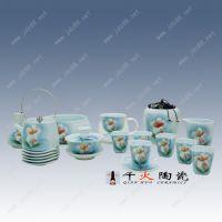 教师节员工福利礼品陶瓷茶具 景德镇陶瓷礼品茶具定制