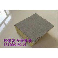 涿州市插丝岩棉复合板品质优良价格实惠