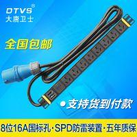 大唐卫士供应浙江余杭PDU机柜电源插座8位16A国标孔防雷32A工业插头