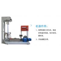 锡华科技XH-430实验塑料吹膜机、PET、材料成型PE吹膜机