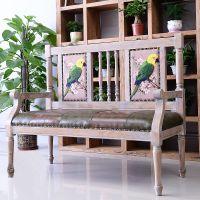麦德嘉MDJ-ZTY16沙发主题餐厅双人座椅音乐餐吧胡桃里餐桌椅美式复古家具