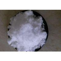 湖南地区生产批发聚丙烯酰胺的厂家都是代理的安家净pam 聚氯化铝pac20-30含量报价污泥沉淀剂