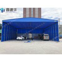 天津市西青区鑫建华定制挡雨仓库帐篷、活动推拉雨棚布、移动汽车篷厂家促销