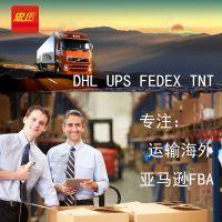 义务货代 UPS国际快递DHL物流 空运缅甸老挝越南印度尼西亚到门