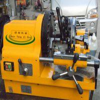 硕阳机械厂家生产2寸手动液压弯轨机 电动套丝切管机