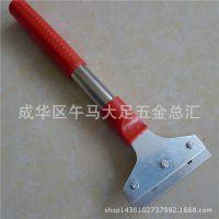 长35cm清洁铲刀 玻璃刮刀墙壁牛皮癣刮刀 地板水泥污垢铲刀保洁