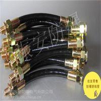 温州防爆厂 防爆穿线管 挠性管 接线管 BNG-20*700厂家直销