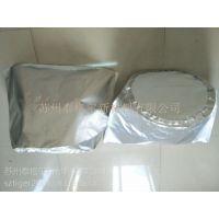 山东化工包装圆底铝箔袋 泰格尔胶水铝箔袋 PA圆底袋厂家