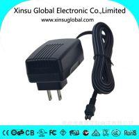 IEC/EN60335家用电器类认证开关电源,TUV GS CE CB LVD认证