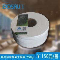 大盘纸原生木浆商用大卷纸,办公家庭独立包装卫生纸,厕纸