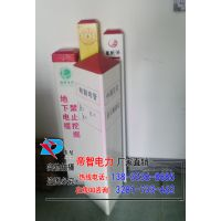 PVC安全警示标桩规格参数//帝智线路标志桩价格