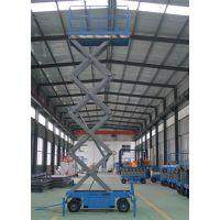 10米移动升降机、移动升降机、霸力