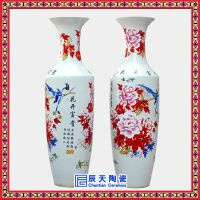 辰天陶瓷 落地大花瓶 景德镇陶瓷花瓶