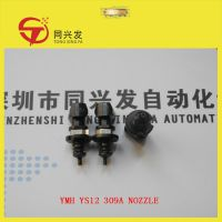 KHN-M77A0-A0 YAMAHA 310A 贴片机 吸嘴,专业生产
