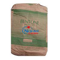 海名斯BENTONE SD-2有机膨润土厂家、价格|诺辰