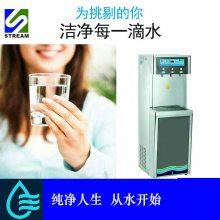 深圳南山前海蛇口租赁直饮机哪个品牌好 世骏牌直饮机品质一流