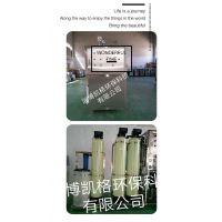 山东优质电蒸汽锅炉生产厂家-淄博凯格环保科技有限公司