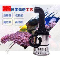 鱼场潜水泵批发 鱼池潜水泵 不锈钢水泵 赤坂水族器材