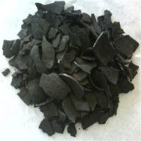 宏达供应椰壳活性炭,柴油脱色,除杂除味的椰壳活性炭