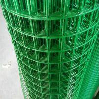 养殖荷兰网 养殖场用护栏网
