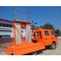 安装在汽车上的高空作业设备,车载式升降机。