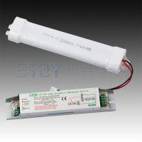 STDY/思特佳源 LED筒灯25W全功率智能应急电源照明应急两用