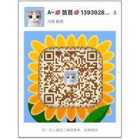 鹤壁市禾盛生物科技有限公司-沼液发酵剂 1393928-2663