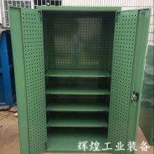 深圳 辉煌HH-236 3抽屉双开门零件整理柜 定做洞洞板工具柜车